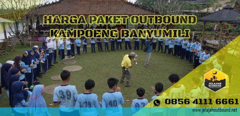paket outbound banyumili